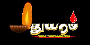 Thuyaram