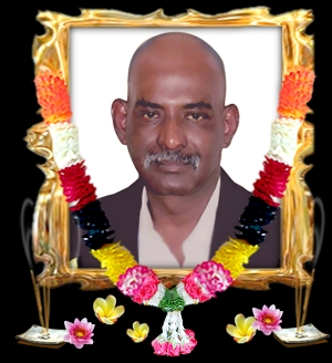 திரு குமாரவேல் இரவீந்திரநாதன்