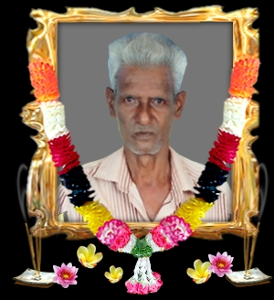 திரு சிதம்பரப்பிள்ளை கிருஸ்ணசபாபதி