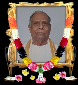 திரு இராமலிங்கம் கந்தப்பு