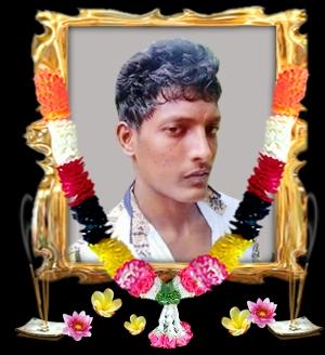 திரு கோணேஸ்வரன் பிரவீன்