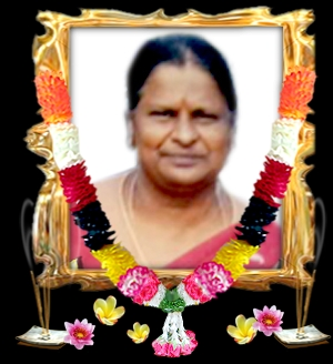 திருமதி நாகேஸ்வரி தம்பிராசா