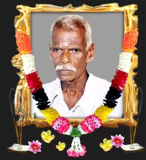 Kumaru-Kathiravelu