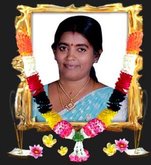 Maithily-Mohajeevan