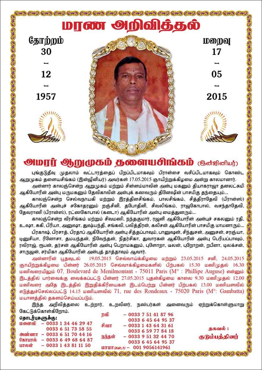 Arumugam-Thalayasingam