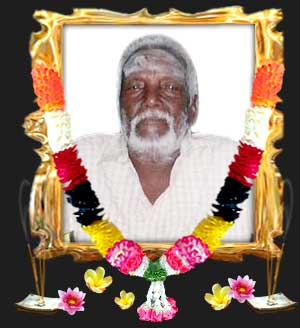 Sinnar-Kanthaiya