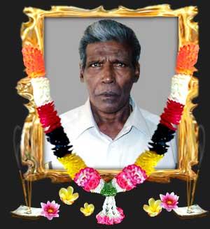 Ramalingam-Murugupillai
