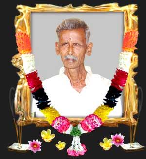 Kanapathipillai-Nadaraja