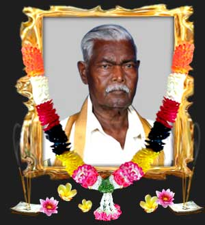 Vaithiyanathan-Perumainar