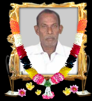 sellaiya vivaraththinam